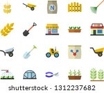 color flat icon set wheelbarrow ... | Shutterstock .eps vector #1312237682