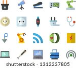 color flat icon set switch box... | Shutterstock .eps vector #1312237805