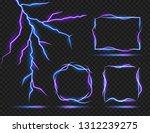 vector lightning effect. light ... | Shutterstock .eps vector #1312239275