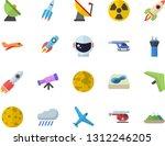 color flat icon set rain flat... | Shutterstock .eps vector #1312246205