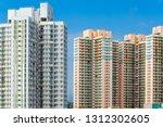 exterior of apartment building | Shutterstock . vector #1312302605