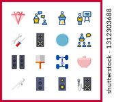 16 workshop icon. vector... | Shutterstock .eps vector #1312303688