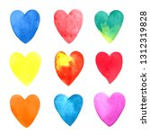 this is my watercolors... | Shutterstock . vector #1312319828