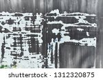old black wall background...   Shutterstock . vector #1312320875