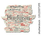 vector conceptual hinduism ... | Shutterstock .eps vector #1312337195