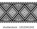 aztec style vector ornament.... | Shutterstock .eps vector #1312341242