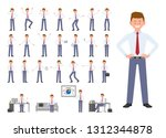cartoon character of office... | Shutterstock .eps vector #1312344878