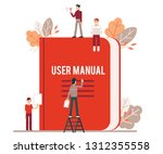 tiny people make up and read... | Shutterstock .eps vector #1312355558