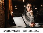 beautiful woman working with... | Shutterstock . vector #1312363352