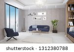 modern bright living room ... | Shutterstock . vector #1312380788