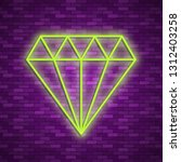 diamond icon in neon style. one ...