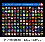 speech bubble flat flags... | Shutterstock .eps vector #1312433972