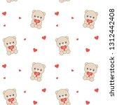 teddy bear i love you seamless... | Shutterstock .eps vector #1312442408