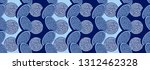 textile fashion  african print... | Shutterstock .eps vector #1312462328