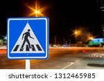 road signs across the road... | Shutterstock . vector #1312465985