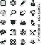 solid black vector icon set  ... | Shutterstock .eps vector #1312523522