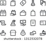 bold stroke vector icon set  ... | Shutterstock .eps vector #1312532078
