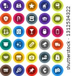 white solid icon set  shining... | Shutterstock .eps vector #1312534322