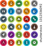 white solid icon set ... | Shutterstock .eps vector #1312536092
