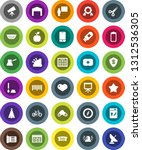 white solid icon set  toilet... | Shutterstock .eps vector #1312536305