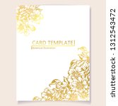 invitation greeting card with... | Shutterstock . vector #1312543472