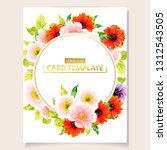 invitation greeting card with... | Shutterstock . vector #1312543505