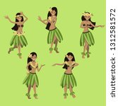 hawaiian girls dancing hula... | Shutterstock .eps vector #1312581572