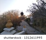 big buddha statue  back side... | Shutterstock . vector #1312611995