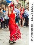 cadiz  andalusia  spain octuber ...   Shutterstock . vector #1312612232