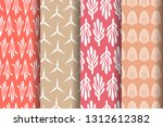 set of four simple patterns.... | Shutterstock .eps vector #1312612382