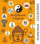 buddhism religion symbols ... | Shutterstock .eps vector #1312614065