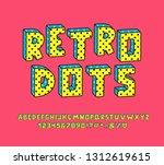 cartoon alphabet with polka... | Shutterstock .eps vector #1312619615