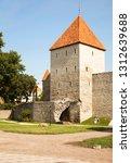 tallinn  estonia  07 27 2010 ...   Shutterstock . vector #1312639688