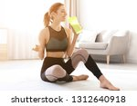 young woman with bottle of... | Shutterstock . vector #1312640918