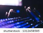 audio headphones on the... | Shutterstock . vector #1312658585