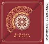 red and gold eid mubarak... | Shutterstock .eps vector #1312675322