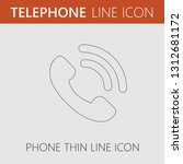 phone symbol vector icon. old... | Shutterstock .eps vector #1312681172