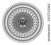 polynesian circular ornament.... | Shutterstock .eps vector #1312713362