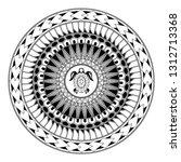 polynesian circular ornament.... | Shutterstock .eps vector #1312713368