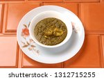 focus of traditional batata... | Shutterstock . vector #1312715255