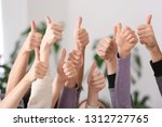 people showing thumb up... | Shutterstock . vector #1312727765