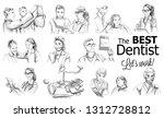 dentist doctors storyboard... | Shutterstock .eps vector #1312728812