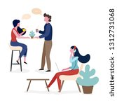 people working in workspace | Shutterstock .eps vector #1312731068