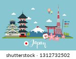 japan travel landscapes | Shutterstock .eps vector #1312732502