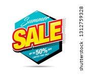 summer sale banner layout... | Shutterstock .eps vector #1312759328