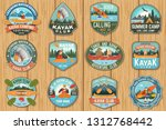 set of canoe and kayak club... | Shutterstock .eps vector #1312768442