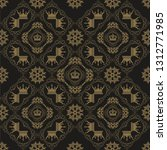 wallpaper background pattern in ... | Shutterstock . vector #1312771985