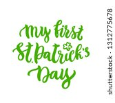The Quote  My First St. Patrick'...