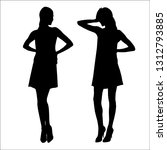 vector black silhouettes of... | Shutterstock .eps vector #1312793885