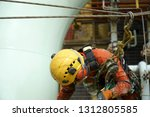 abseiling equipment. rope... | Shutterstock . vector #1312805585